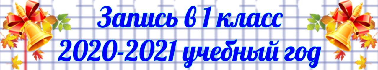 Муниципальное автономное общеобразовательное учреждение СРЕДНЯЯ ШКОЛА № 51 ИМЕНИ М.З. ПЕТРИЦЫ